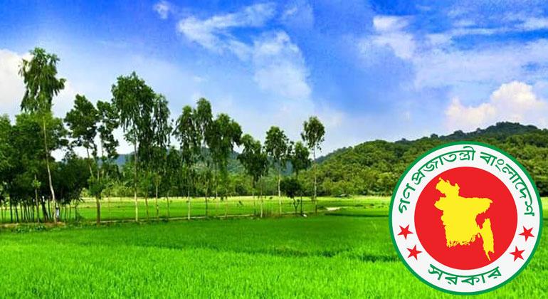 বাংলাদেশ পরিবেশ সংরক্ষণ সম্পর্কিত আইনসমূহ